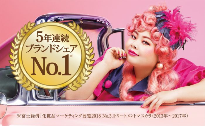 No.15年連続