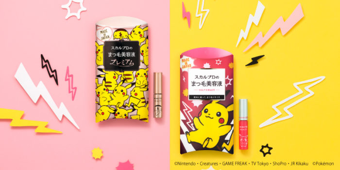 pokemon_リリースA (1)